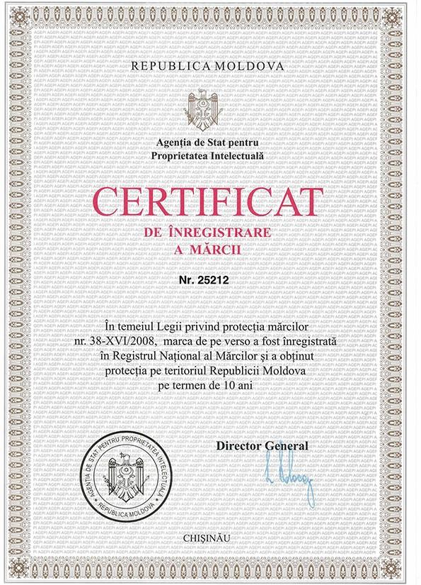 Торговая марка Молдова Кишинев