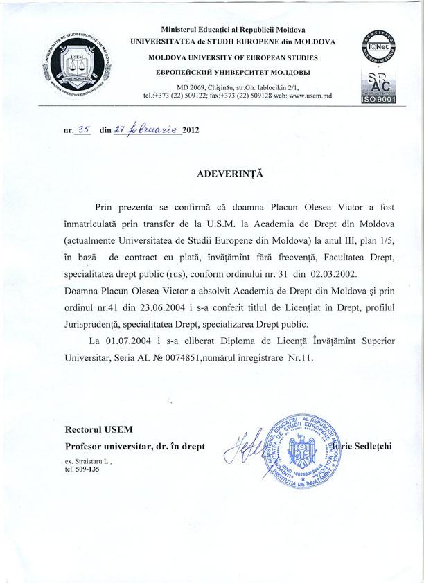 Подтверждение или нострификация диплома для других государств