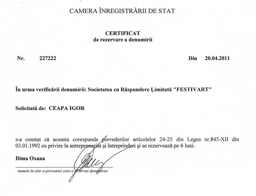 Проверка и бронирование наименования фирмы или предприятия в Молдове