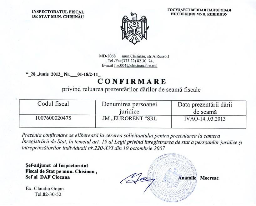 Справка о сданной отчетности в налоговые органы Молдовы