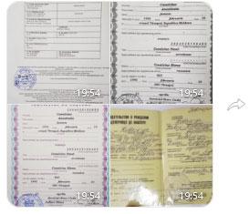 Заказать Апостиль онлайн Молдова