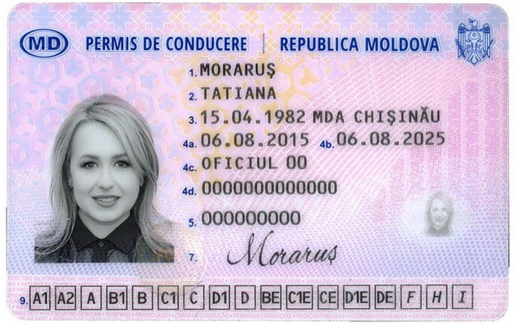 Водительские права Молдова - Восстановление